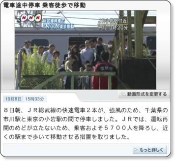 http://www.nhk.or.jp/news/t10015990181000.html