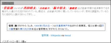 http://tokumei10.blogspot.jp/2012/06/blog-post_16.html