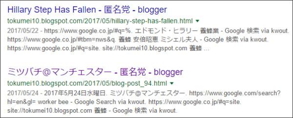 https://www.google.co.jp/#tbs=qdr:y&q=site://tokumei10.blogspot.com+%E9%A4%8A%E8%9C%82
