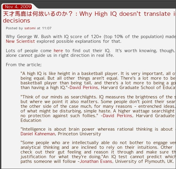 http://longtailworld.blogspot.com/2009/11/iqwhy-high-iq-doesnt-translate-into.html