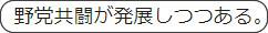 https://www.jiji.com/jc/article?k=2018032400533&g=pol
