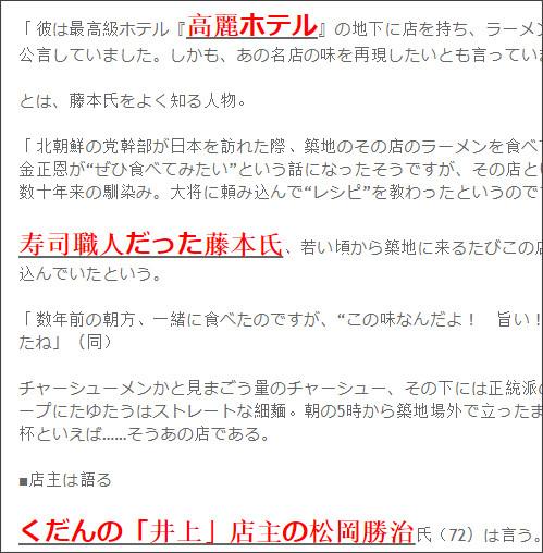 http://tokumei10.blogspot.com/2016/10/blog-post_17.html