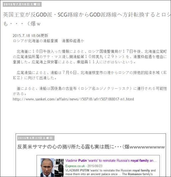 http://tokumei10.blogspot.com/2015/07/godscggod.html