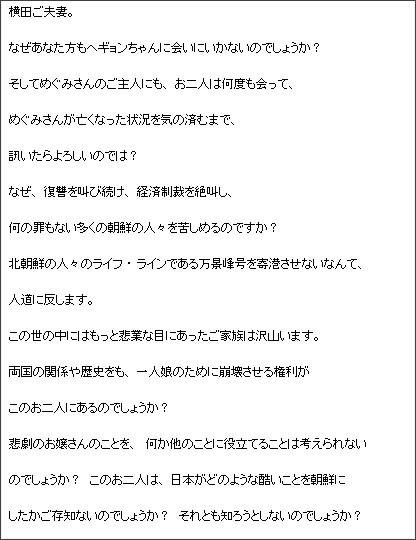 http://ameblo.jp/dewisukarno/entry-10511006071.html