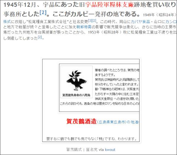 http://tokumei10.blogspot.com/2015/07/blog-post_2.html