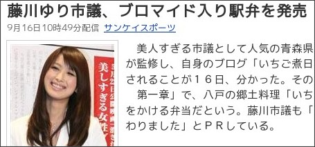 http://headlines.yahoo.co.jp/hl?a=20090916-00000510-sanspo-ent