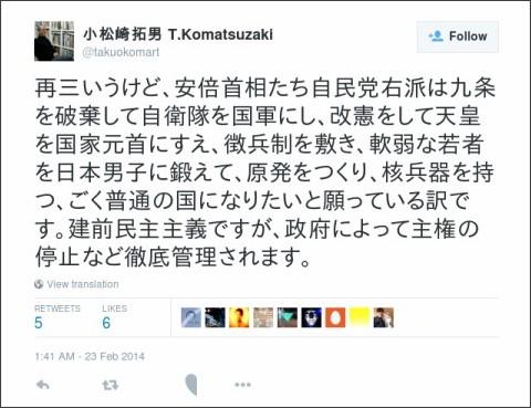 https://twitter.com/takuokomart/status/437522647065165824