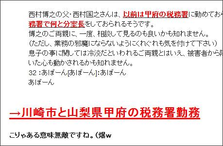 http://tokumei10.blogspot.com/2011/08/blog-post_09.html