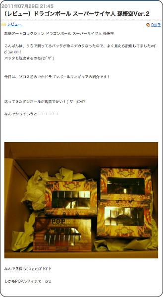 http://settagaya.xxxblog.jp/archives/4175106.html