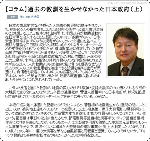 http://www.chosunonline.com/news/20110318000053