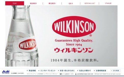 http://www.asahiinryo.co.jp/wilkinson/sp/index.html