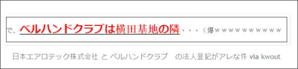 http://tokumei10.blogspot.com/2017/11/sfcg.html