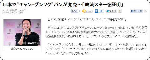 http://japanese.joins.com/article/487/147487.html