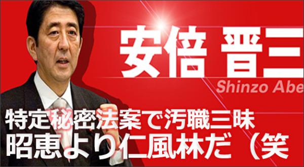 http://s-system4.up.seesaa.net/image/2620201520E5AE89E5808DE58685E996A320E5AE9FE7B8BE20E887AAE6B091E5859AE6B885E5928CE4BC9A20E5A4A9E79A8720E3838DE38388E382A6E383A820E887AAE7A7B0E6849BE59BBDE8808520E7A88EE98791E6B3A5E6A392.jpg