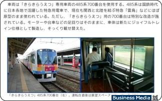 http://bizmakoto.jp/makoto/articles/0910/03/news003.html