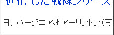 http://headlines.yahoo.co.jp/hl?a=20121230-00000544-san-n_ame.view-000