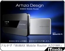 http://plusd.itmedia.co.jp/mobile/articles/1012/28/news058.html