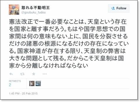 https://twitter.com/goubuku_fudou/status/570701207531954176