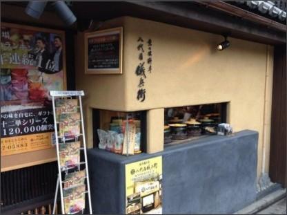 https://twitter.com/kazutatsu38/status/505854538188738560