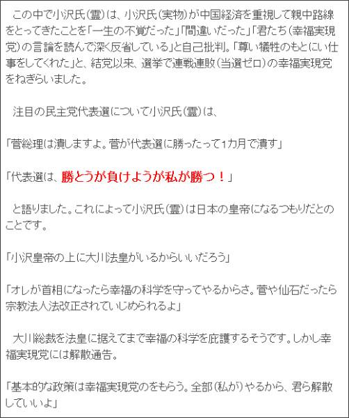 http://dailycult.blogspot.com/2010/09/blog-post_05.html
