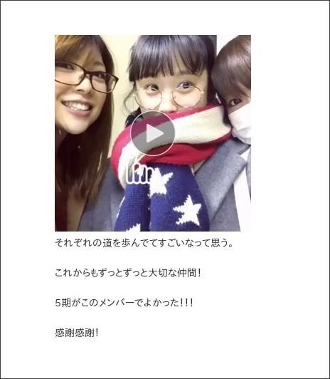 http://ameblo.jp/takahashiai-blog/entry-12124160606.html