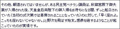 http://ameblo.jp/sakurauchi/entry-10722419845.html