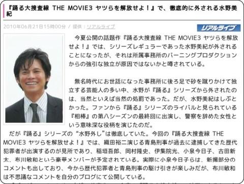 http://news.livedoor.com/article/detail/4839701/