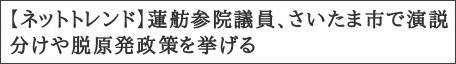 http://news.mynavi.jp/c_cobs/news/terrafor/2012/11/post-3932.html