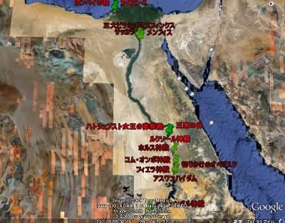 http://kqf5la.bay.livefilestore.com/y1pDtVzR6yHuK2Pdj8_pUj4Qg8_Li58EiTDtz6GT06lhr-zswQ4kfDBds1xE2LIoFX0LlhcB-wnoRrxESIQd08Z0g/GoogleEarth_Tour_Egypt.jpg