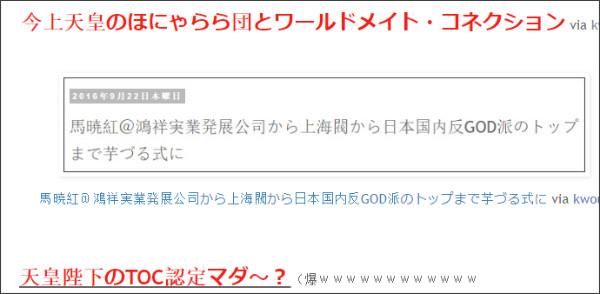 http://tokumei10.blogspot.com/2016/09/toc.html