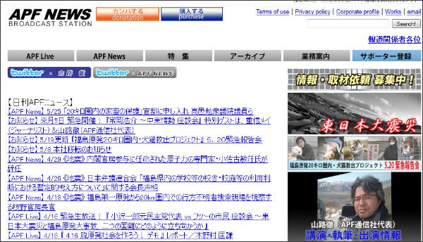 http://www.apfnews.com/