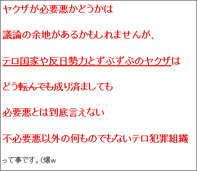 http://tokumei10.blogspot.com/2008/03/blog-post_2807.html