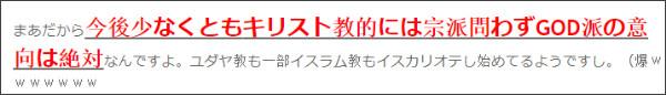 http://tokumei10.blogspot.com/2017/07/black-popebaltimore-basilica.html