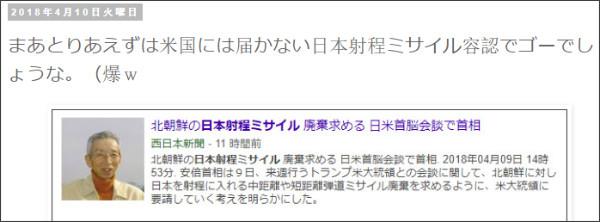 http://tokumei10.blogspot.com/2018/04/blog-post_10.html