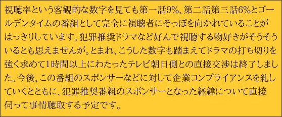 http://ameblo.jp/doronpa01/entry-10889220189.html
