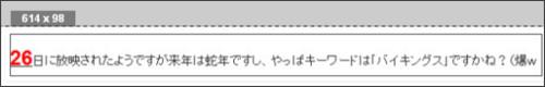 http://tokumei10.blogspot.jp/2013/01/blog-post_2921.html