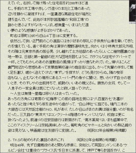http://webcache.googleusercontent.com/search?q=cache:3WKqy4VPHS4J:tkob.jp/wad/yom/wad_yom_7.html+&cd=2&hl=ja&ct=clnk&gl=jp