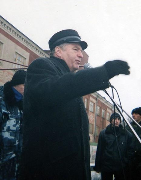http://en.wikipedia.org/wiki/File:Zhirinovsky_Vladimir.jpg