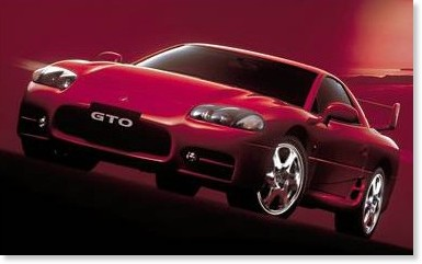 http://catalogue.carview.co.jp/MITSUBISHI/GTO/latest/overview.asp