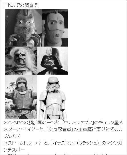 http://ameblo.jp/addicto/entry-10653301052.html