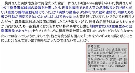 http://www.geocities.co.jp/CollegeLife-Circle/2248/jinpaga07.html