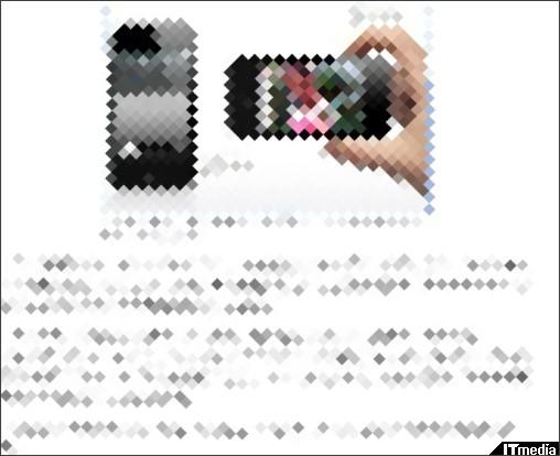 http://www.itmedia.co.jp/news/articles/1106/07/news020.html