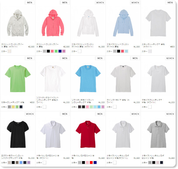 http://customize.uniqlo.com/store.php/sel_item