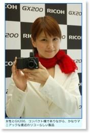 http://ascii.jp/elem/000/000/145/145162/