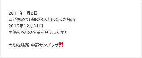 http://ameblo.jp/morningmusume-9ki/entry-12112647480.html