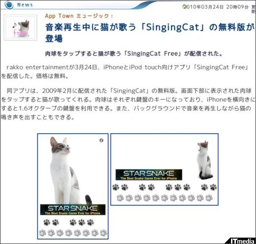 http://plusd.itmedia.co.jp/mobile/articles/1003/24/news085.html