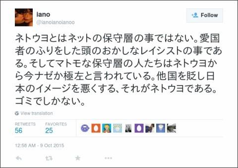 https://twitter.com/ianoianoianoo/status/652392788735082496