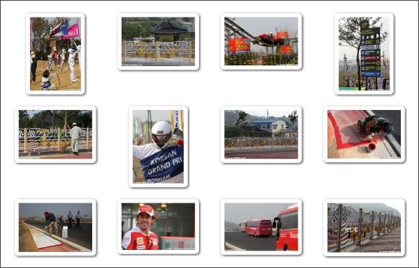 http://motorsport.nextgen-auto.com/gallery/index.php?fID=259&page=all&PHPSESSID=969b1002fc9637da5c38840be8b60057