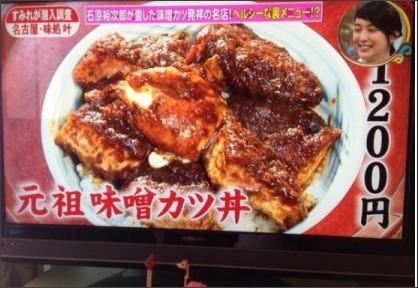 https://twitter.com/yoshikokirishog/status/524399602833711105