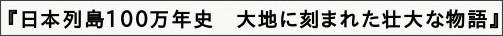 http://comingbook.honzuki.jp/?detail=9784065020005